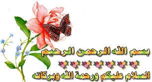 البرازق الجزائرى images?q=tbn:ANd9GcQ