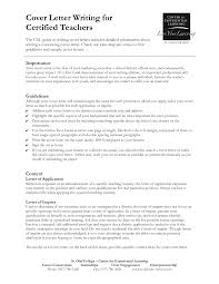 how to start a cover letters   fomsa resume one size fits allhow start a good cover letter get our guide