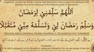 happy-2015-ramadan-quotes-from-quran-in-urdu-image-2.jpg via Relatably.com