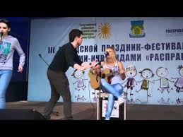 Лера Лера Вита-Анапа 5 августа 2011 - YouTube