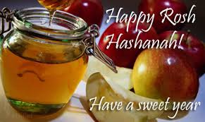 Image result for image rosh hashanah