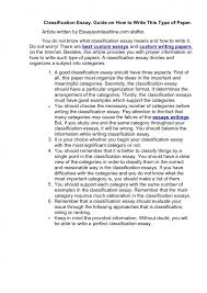 cover letter example of classification essay free example of  cover letter classification essay outline example classification ideas english writing online introduction to xexample of classification
