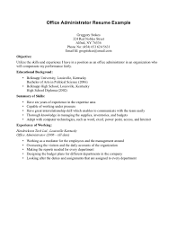 resume resume without experience