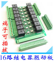 <b>16 relay</b> module control board 3.3V 5V 12V 24V PLC driver board ...