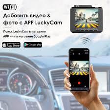 AZDOME M06 Dash Cam Built in WiFi GPS Car Dashboard Camera ...