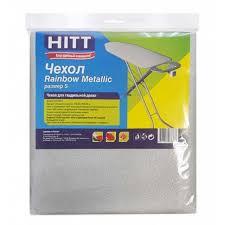 <b>Чехол</b> для гладильной доски HITT <b>RainBow Metallic</b> купить по ...