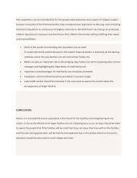 School Uniforms Debate Essay   Liberiictis No Resume  No Comment English Teaching Worksheets Argumentative Essay