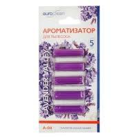 Мешки, фильтры дополнительные <b>аксессуары для пылесосов</b> ...