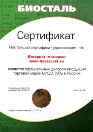 <b>Набор кружек 2шт 0</b>,<b>3л</b> (фиолетовые) BergHOFF Lover by Lover ...
