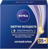 <b>Крем для лица NIVEA Энергия</b> Молодости 35+ нч. – купить в сети ...