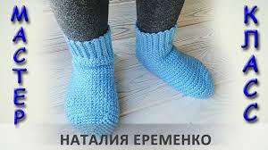 Как связать <b>базовые</b> носочки крючком // мастер-класс toyfabric ...