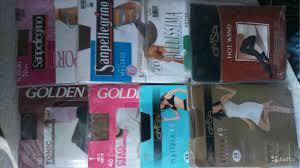 <b>Колготки</b> жен., omsa, <b>Sanpellegrino</b>, G.Lady, Bellis купить в ...