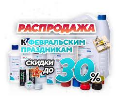 <b>Эпоксидная смола</b> для творчества Resin Art купить в Москве и ...