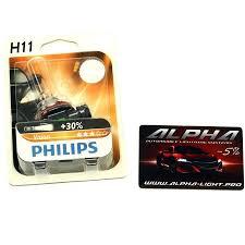 Галогеновая <b>лампа H11</b> Philips Vision +30% 12362PRB1 12v <b>55w</b>