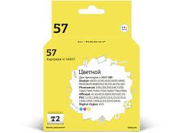 <b>Картридж T2 IC H6657 для</b> HP Deskjet 450Ci 5150 5550 5650 ...