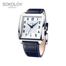 <b>Мужские</b> серебряные <b>часы SOKOLOV</b> - купить недорого в ...
