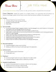 resume template word doc templates promissory note inside 87 cool word resume templates template
