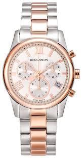 Наручные <b>часы ROMANSON</b> RM6A01HLJ(<b>WH</b>) — купить по ...