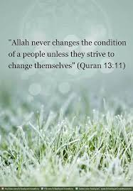 Change yourself, to change your life | Al Quran | Pinterest