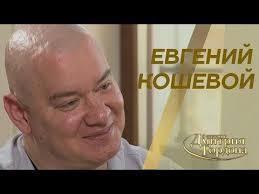 Презентация книги Министра Государственной <b>Безопасности</b> ...