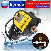 Buy for <b>water pump pressure control</b> switch and get free shipping on ...