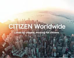 CITIZEN <b>WATCH</b> CO., LTD.