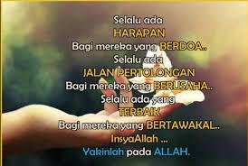 Yakin pada Allah, jangan bersedih, Allah Maha Mendengar