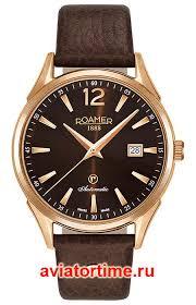 Швейцарские наручные мужские <b>часы ROAMER</b> 550 660 49 65 ...