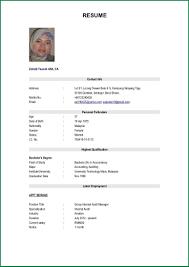 resume  format of a cv for job application  corezume coformat of