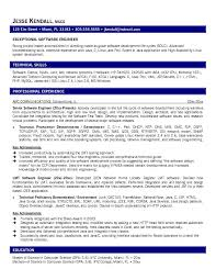 sample software engineer resume objective   easy resume samples     sample software engineer resume objective