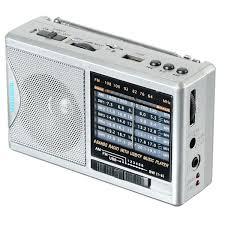 <b>Радиоприемник Hyundai H-PSR160</b> купить в Москве | Технопарк