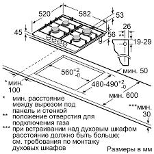 PCP6A6B90R - Газовая варочная панель - BOSCH