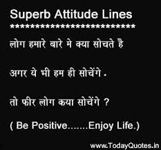 Attitude Quotes In Hindi Font, Daily Dose of Positive Energy ... via Relatably.com