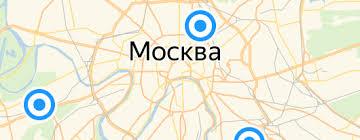 Настенно-потолочные <b>светильники Alfa</b> — купить на Яндекс ...