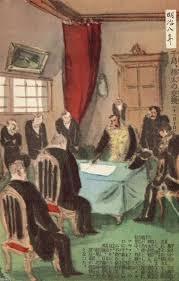 「1875年 - 樺太・千島交換条約締結。」の画像検索結果
