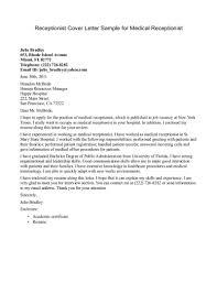 letter buyer cover letter sample  seangarrette coinsurance clerk resume sample retail clerk resume sample receptionist cover letter sample for medical   letter buyer cover letter sample