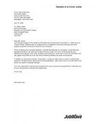 resume temp agency cipanewsletter cover letter cover letter temp agency cover letter template for