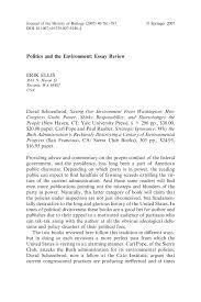 enviroment essay essay help environment  essay describing yourself as a writer environment essay is one of the