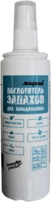 Купить <b>Поглотитель запаха</b> для холодильника <b>Helfer</b> HLR0094 ...