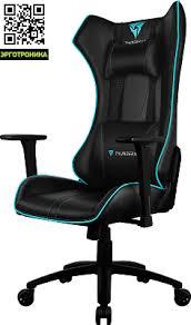 Профессиональное геймерское <b>кресло ThunderX3 UC5</b> с LED ...