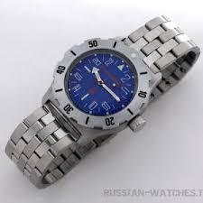 <b>Настольные часы Vostok Clock</b> 8379-1 agree