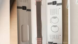 <b>Ремешок Apple</b> Watch <b>Sport loop</b> 44 mm купить в Самарской ...