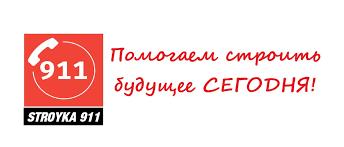 <b>Лестницы односекционные</b> (приставные) в Новосибирске