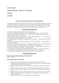 list current job resume sample customer service resume list current job resume current jobs in job vacancies in 2016 of a dental