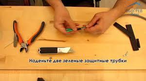Соединение греющего <b>кабеля</b> SRL 16-2 с силовым проводом ...