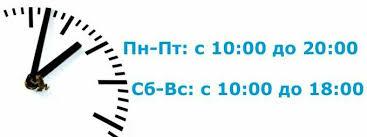 <b>Спасское</b>-Лутовин 830 <b>20 x 30 Настенная плитка</b> Тургеневские ...