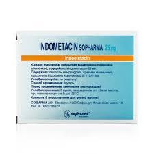 <b>Индометацин</b> Софарма <b>таблетки 25 мг</b> 30 шт купить по цене 61 ...