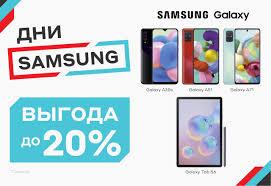 Купить Смарт-<b>часы</b> Samsung (Самсунг) в интернет-магазине М ...