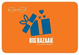 Big Bazaar Gift Card - Rs.500: Amazon.in: Gift Cards