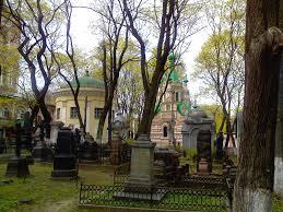 Список похороненных в некрополе Донского монастыря ...